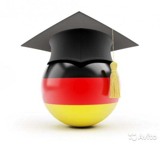 Профессиональный немецкий язык